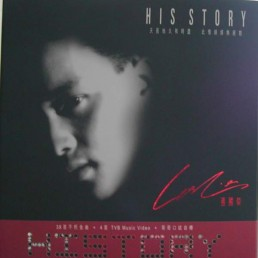 2004. History - His Story