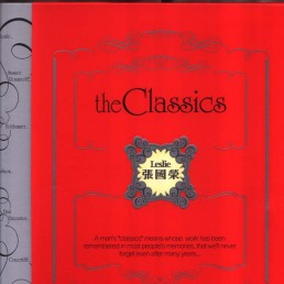 2003. the Classics (2CD)