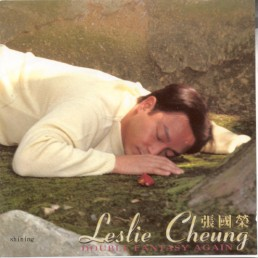 2001. Leslie Cheung Double Fantasy Again (日本版)