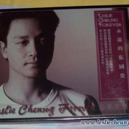 2007. Leslie Cheung Forever